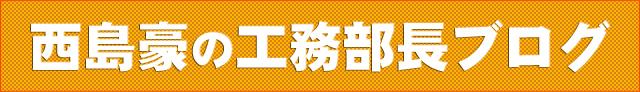 雨漏り 無料診断 朝日住建 原因を明確にして早期解決!